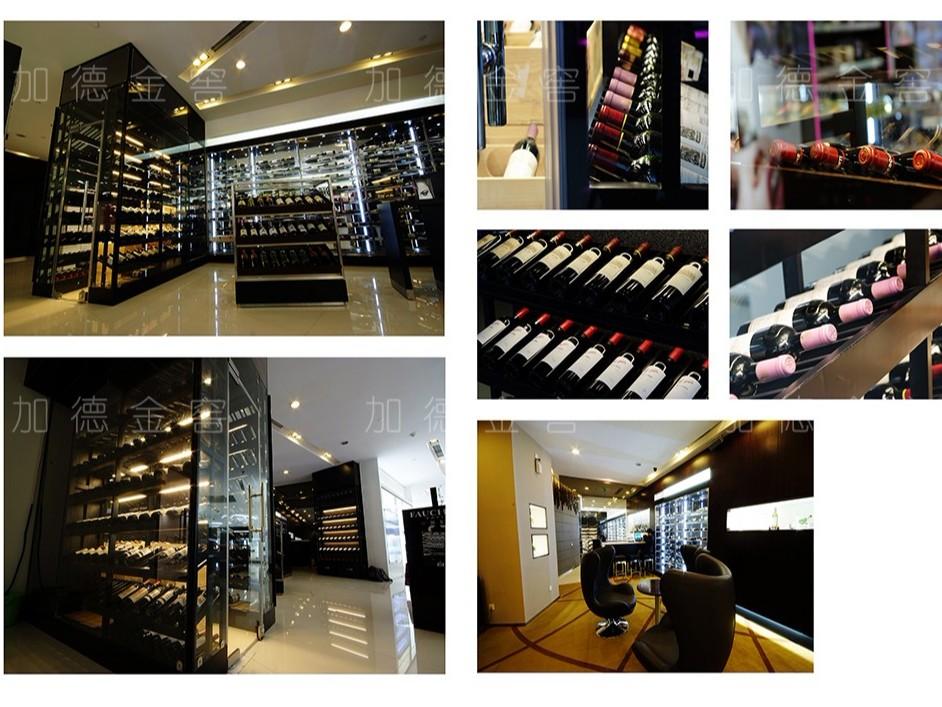 海南乐敦堡红酒会所