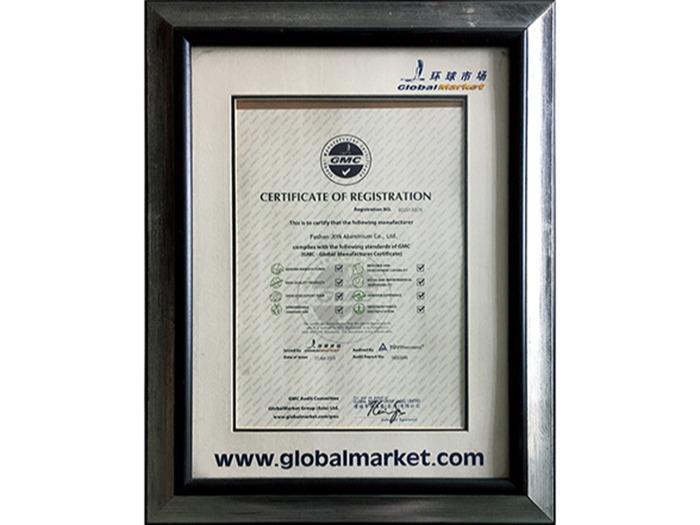 欧创-GMC认证