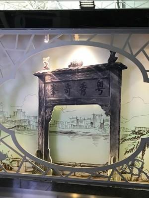中式文化不锈钢背景装饰墙定制